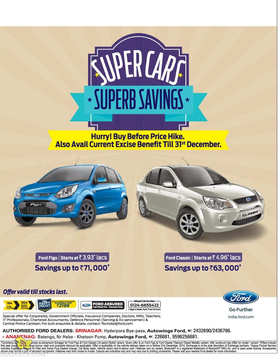 Ford offer Super cars superb savings in J&K