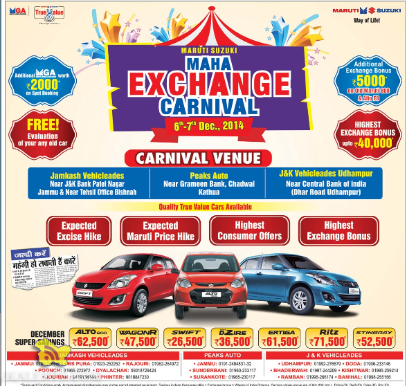 Maha Exchange Carnival 6th to 7th dec 2014