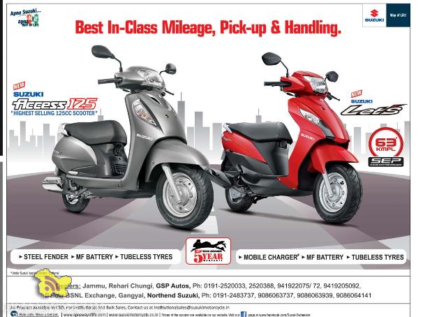Offer on Suzuki scooters in Jammu