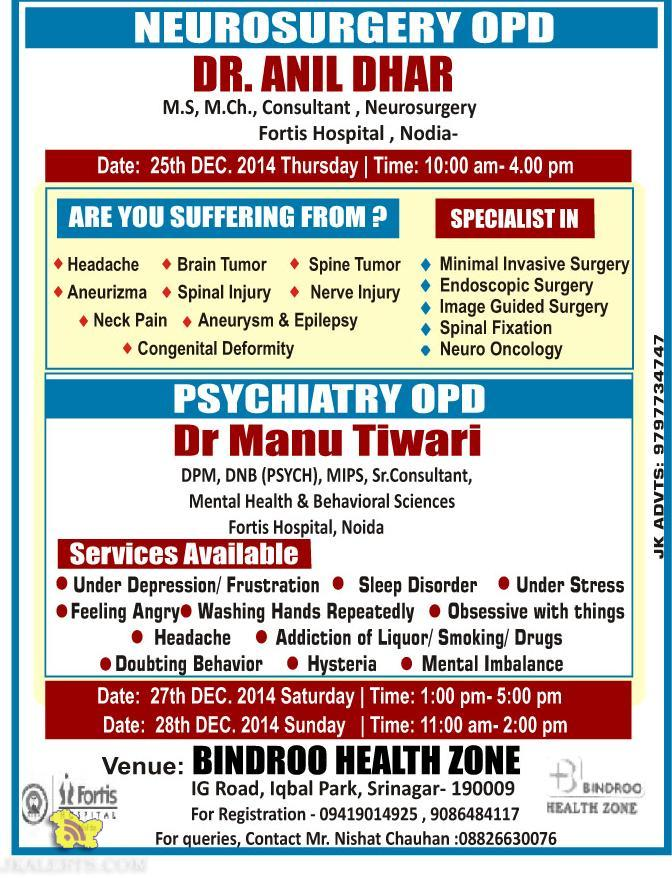 Neurosurgery OPD and Psychiatry OPD in Jammu and Kashmir