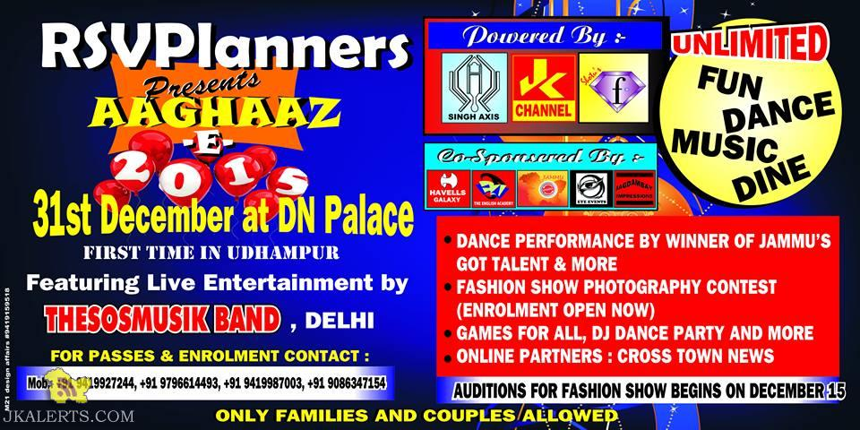 Aaghaaz -E- 2015 passes and enrollment Unlimited Fun Dance Music and Dine