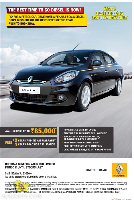 Offers on Diesel Cars