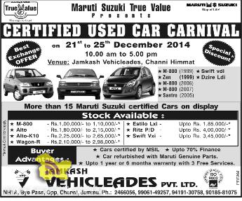 Maruti Suzuki True value Carnival In Jammu