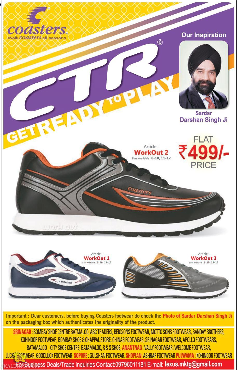 Offer on Coasters shoes in Jammu and kashmir