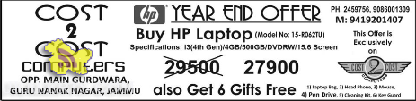 latest offer on hp laptop, Cost 2 Cost computers Jammu J&K