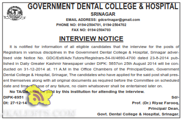 Government Dental College and Hospital Interview notice