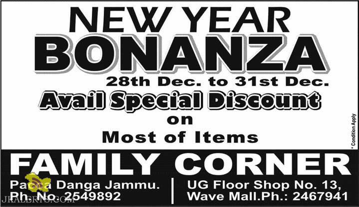 New year bonanza avail special discount on most items