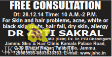 Free Consultation for skin and hair problem