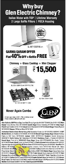 Glen Electric Chimney Flat 40% off + kettle Free