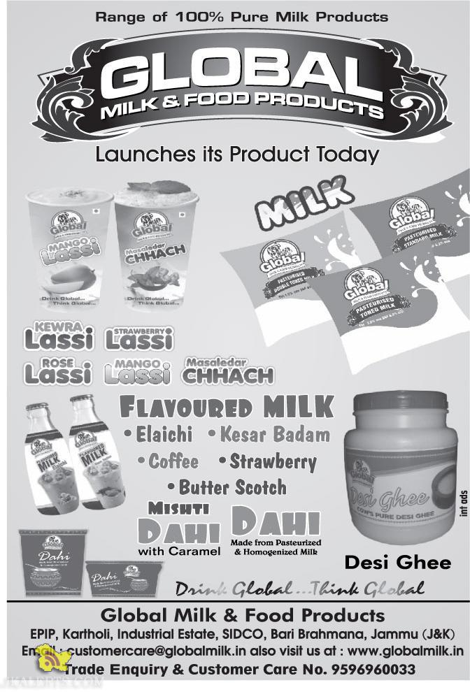 global milk and food products jkalerts