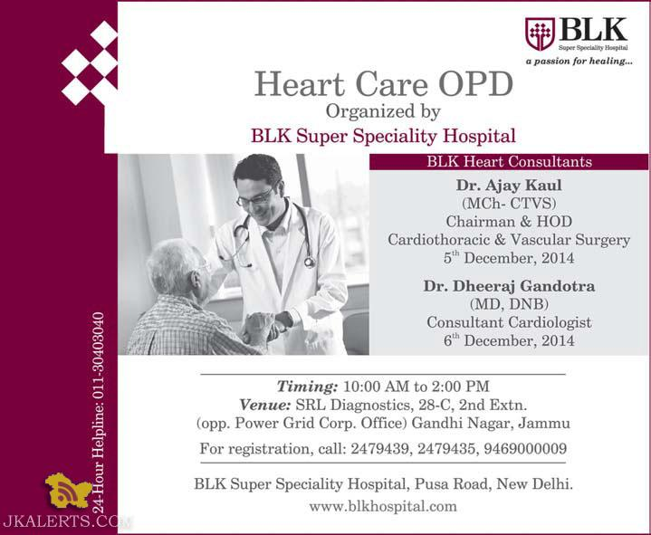 Heart care opd in Jammu