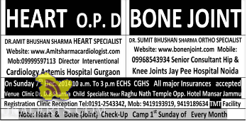 Heart and Bone (Joint) Check up Camp in Jammu