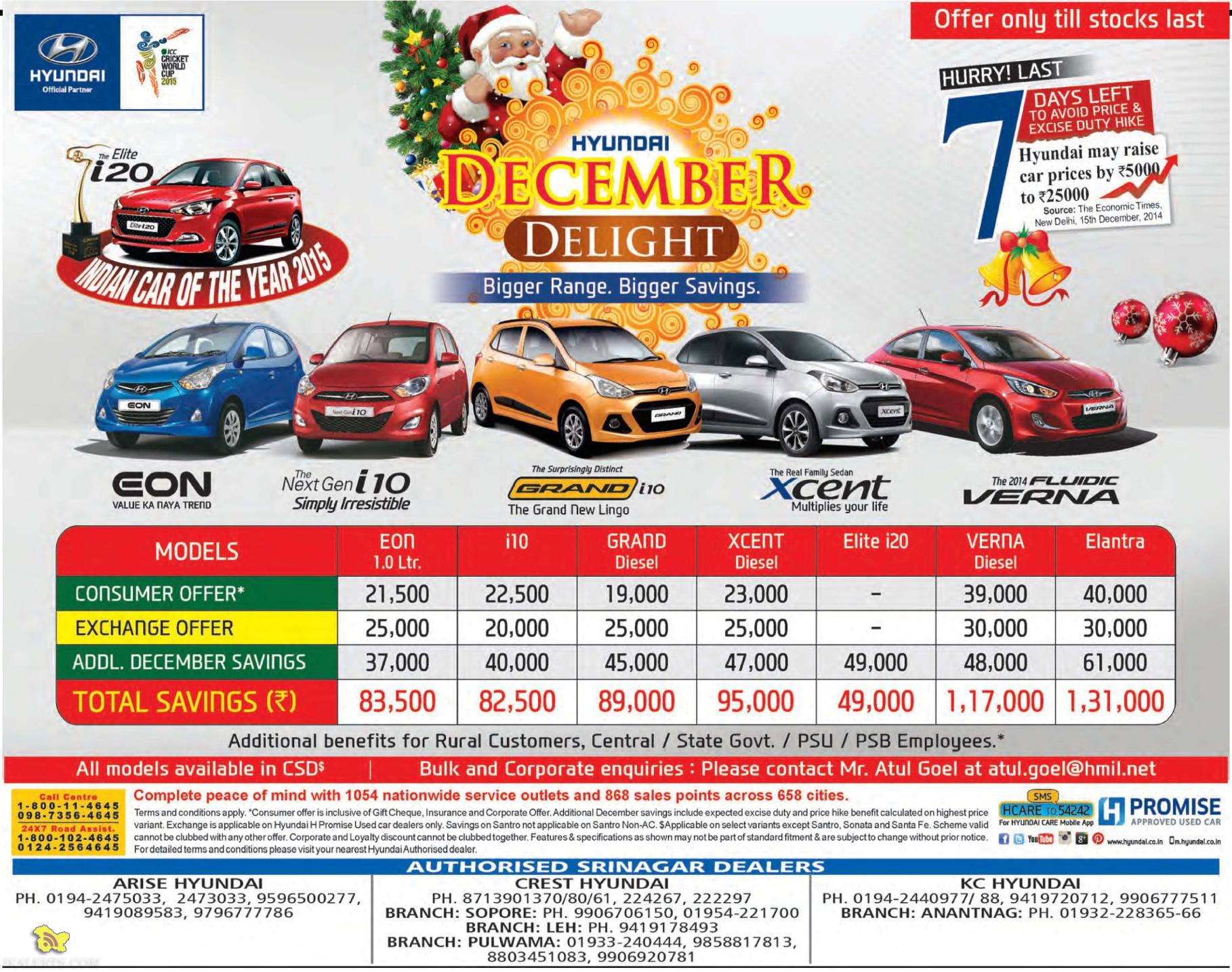 Hyundai December Delight Offer on hyundai authorized dealers in J&K