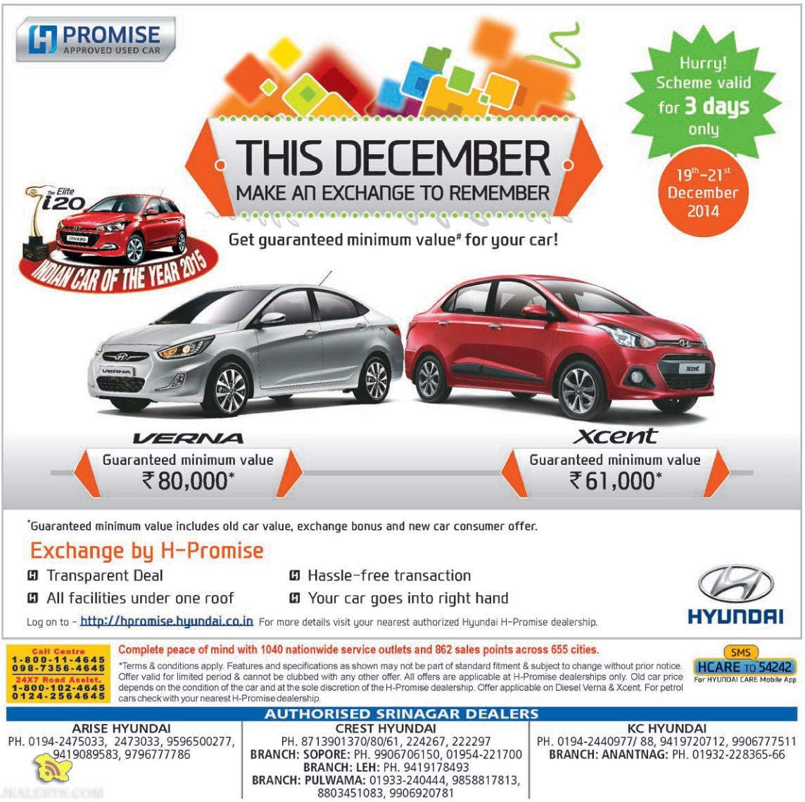 Hyundai offer this December make an exchange to remember