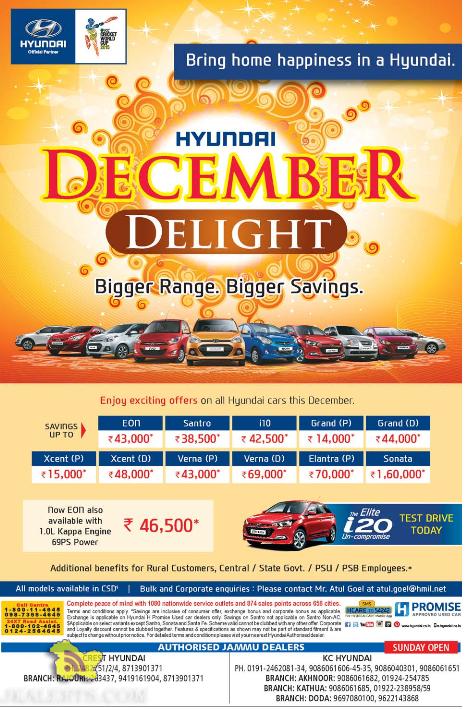 hyundai jammu December Offers