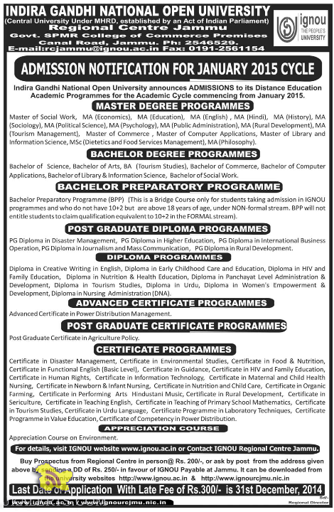 ADMISSION NOTIFICATION FOR JANUARY 2015 CYCLE