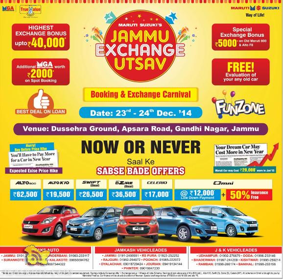 Maruti Suzuki's Jammu exchange utsav J&K