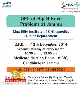 OPD of Hip & Knee Problems at Jammu