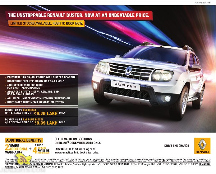 The unstoppable Renault Duster. Now at an unbeatable price