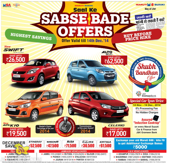 sabse bade offers maruti jammu