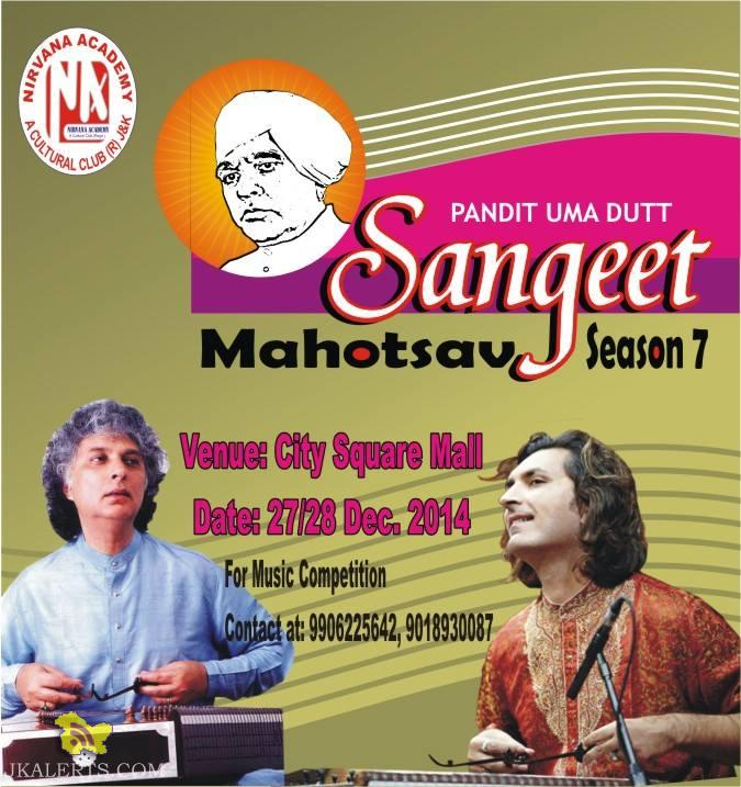 Nirvana Academy latest event Sangeet Mahotsav season 7 at City Square Jammu