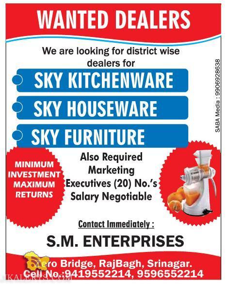 Sky kitchenware, houseware, furniture wanted dealers