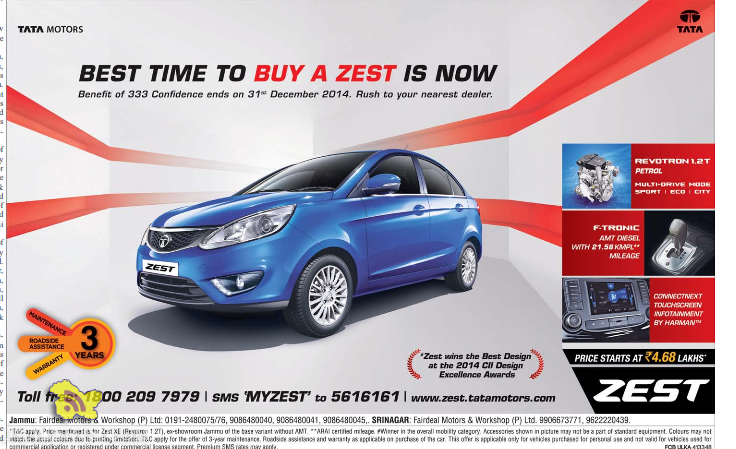 Best time to buy a zest is now