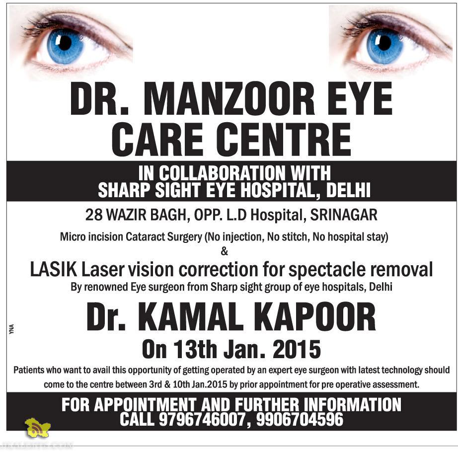 Dr. Manzoor Eye Care Centre , Sharp Sight Eye Hospital Delhi