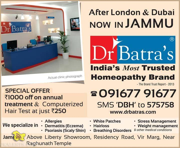 Dr Batra's now in Jammu , Special offer on hair treatment