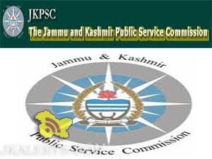 jkpsc jobs in jammu and kashmir