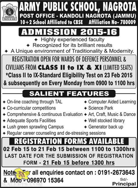 Admission open in Army public school Nagrota 2015 Jammu