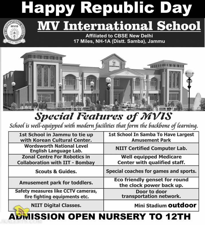 Admission open in MV International School 2015