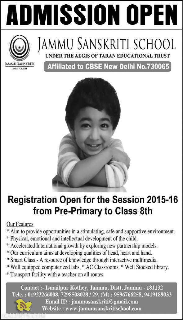 Admission open 2015-16, JAMMU SANSKRIT SCHOOL