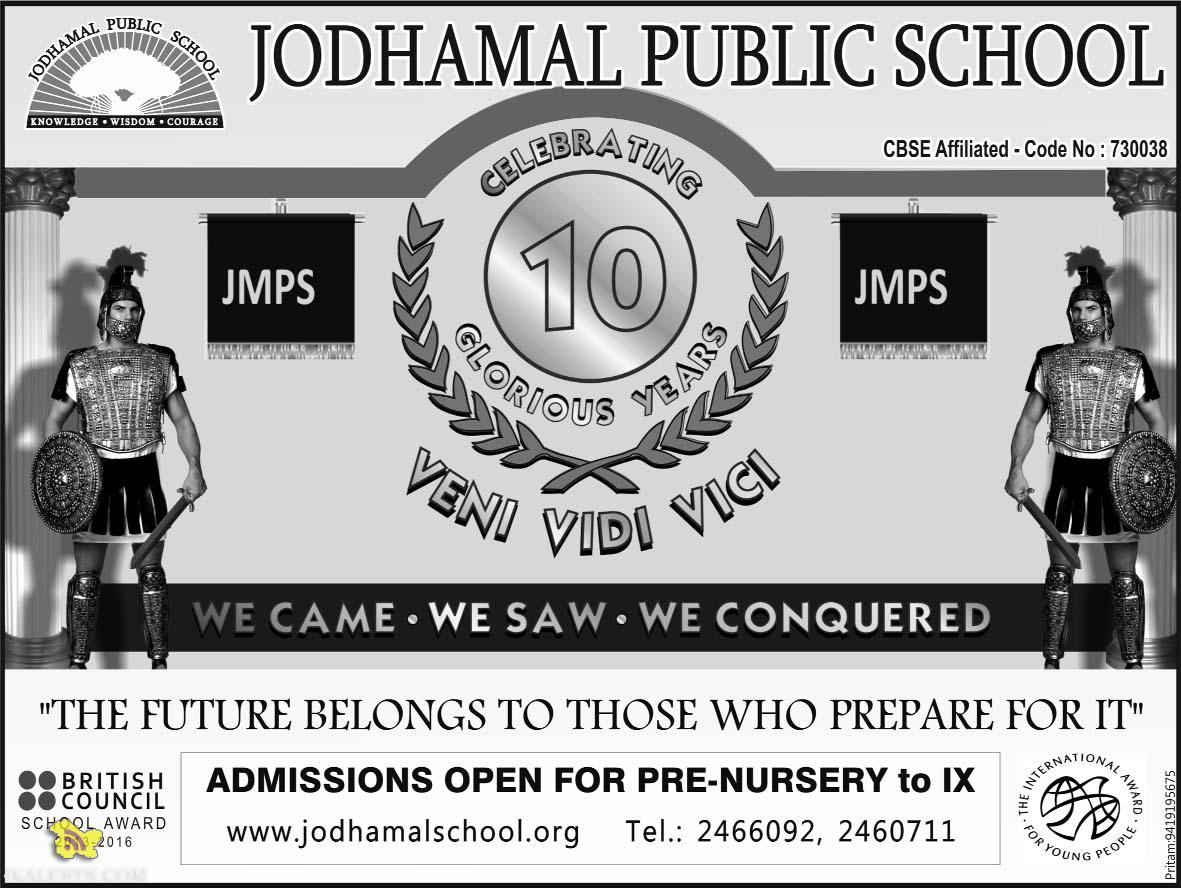 ADMISSIONS OPEN FOR PRE-NURSERY to IX JODHAMAL PUBLIC SCHOOL JAMMU