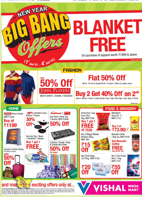 Vishal Mega mart exciting offers in Jammu