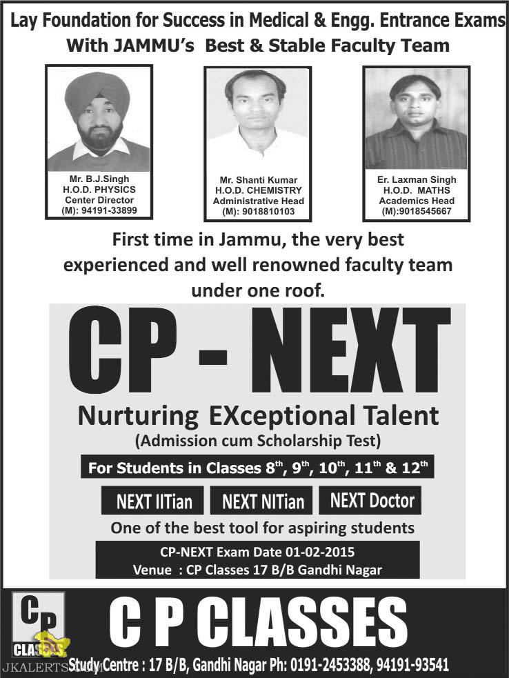 Admission in CP CLASSES Jammu