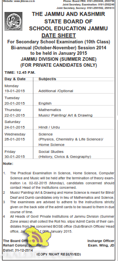 Datesheet for Secondary school Examination Class 10th Bi annual (Oct - Nov) Session 2014 Jammu Division