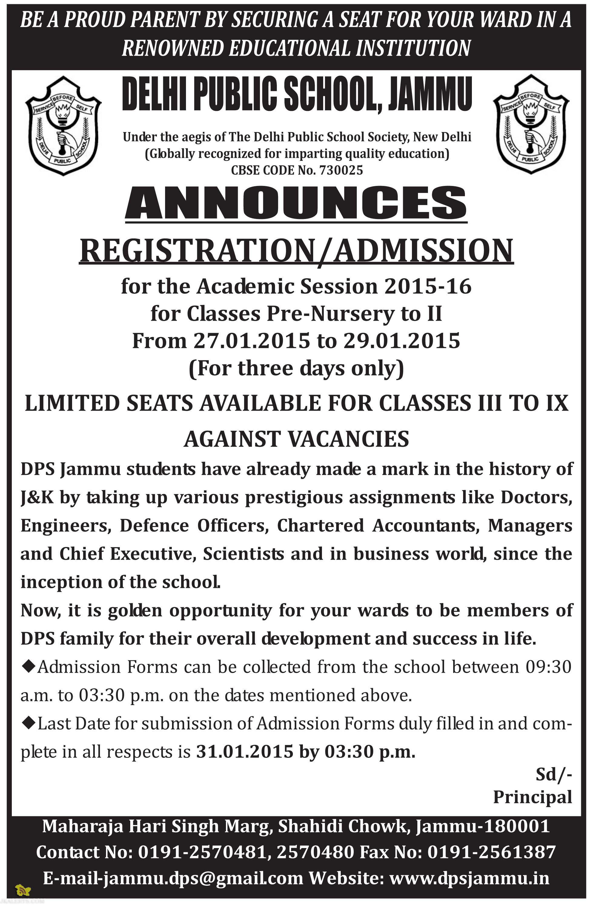DELHI PUBLIC SCHOOL JAMMU REGISTRATION / ADMISSION SESSION 2015-16
