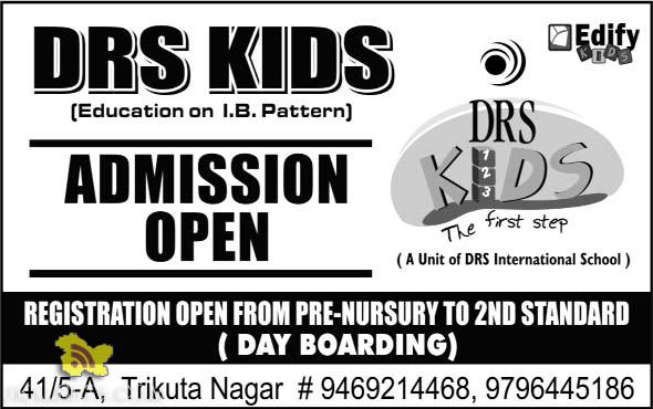 Admission open in DRS KIDS