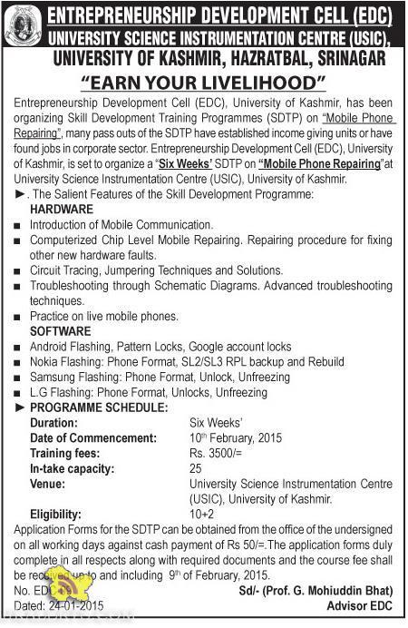 Skill Development Training Programmes in University of Kashmir