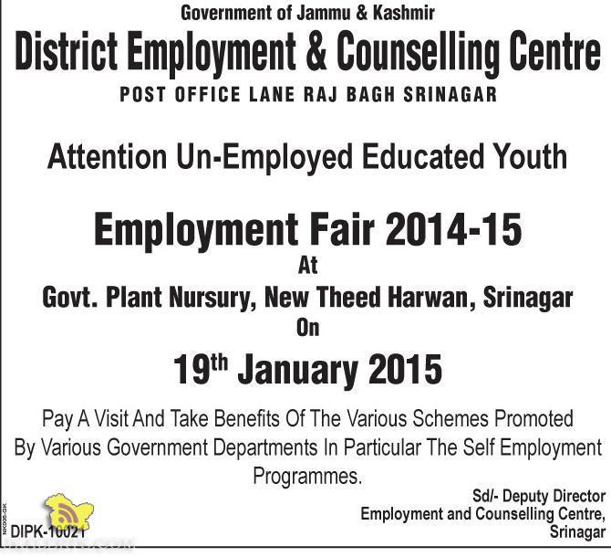 Employment Fair 2014-15 Jammu and Kashmir