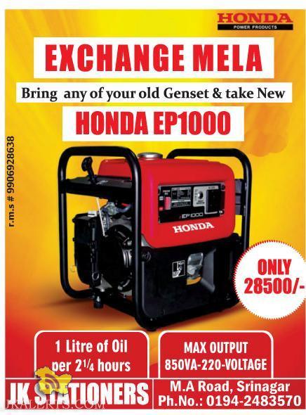 Honda Genset Exhange Mela