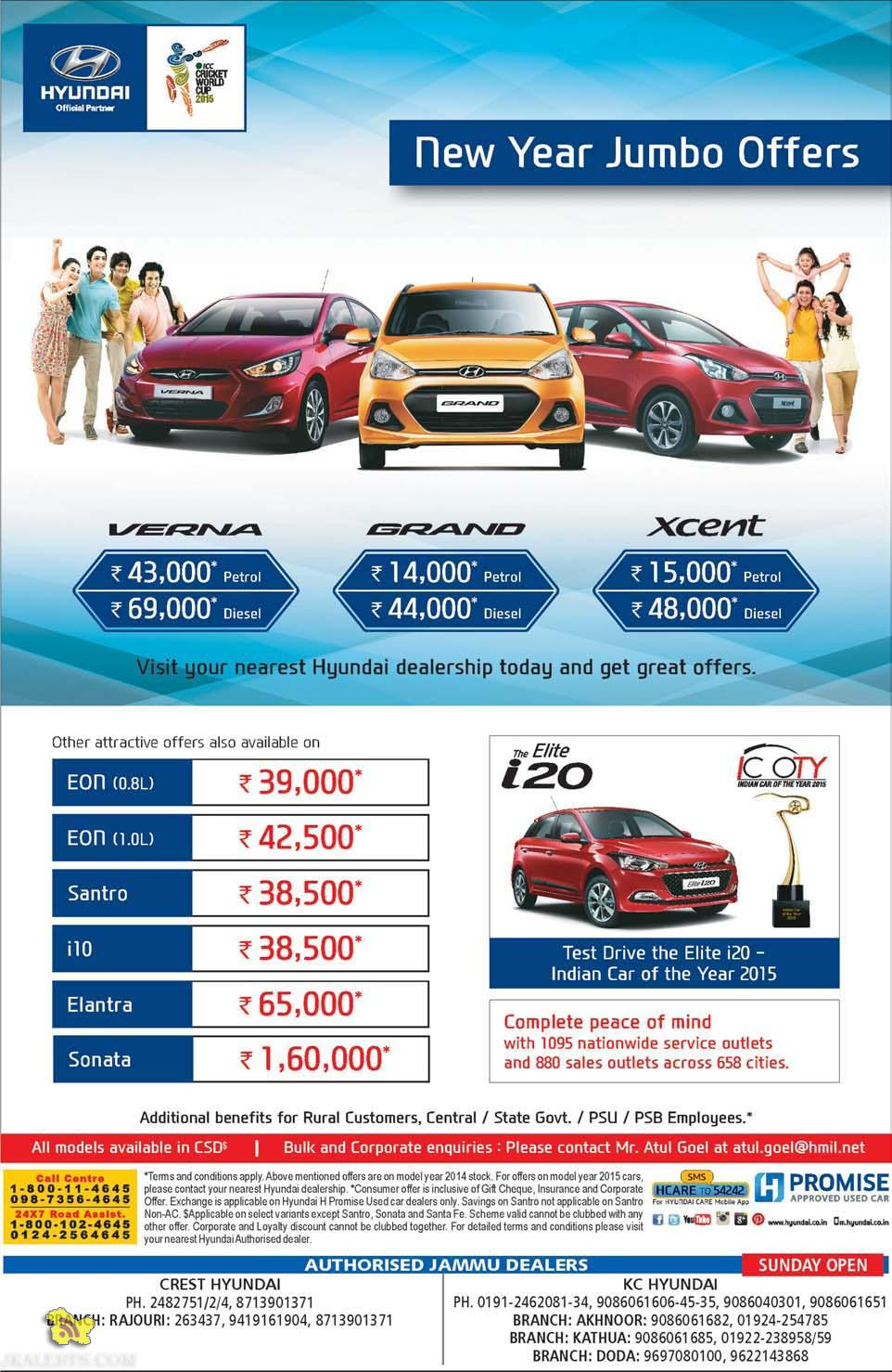 KC HYUNDAI OFFER