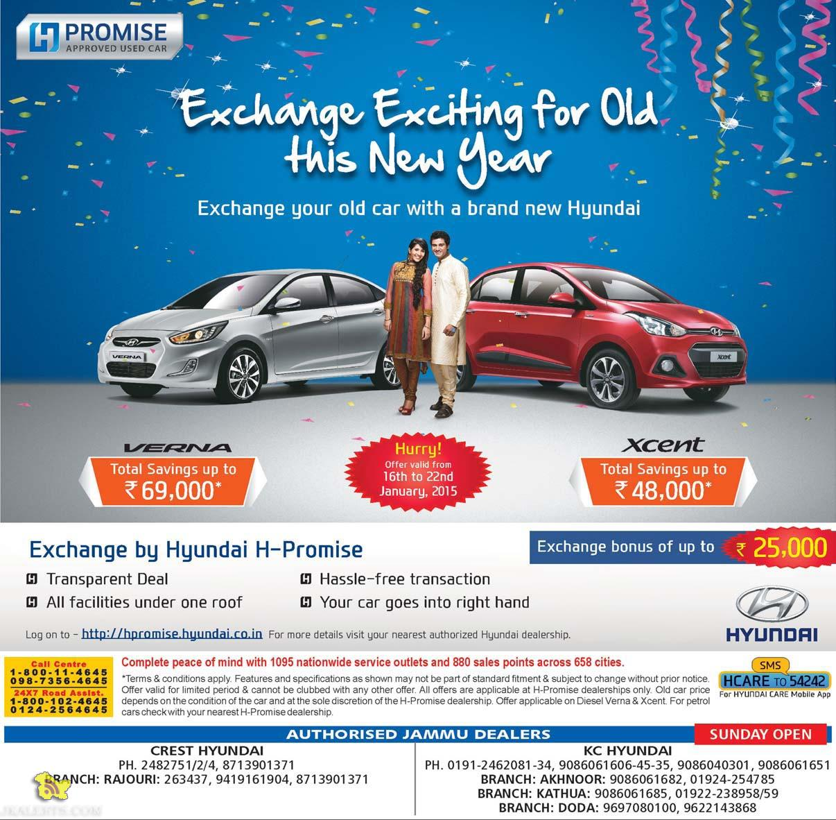 Hyundai Exchange offer, exchange your old car with a brand new Hyundai
