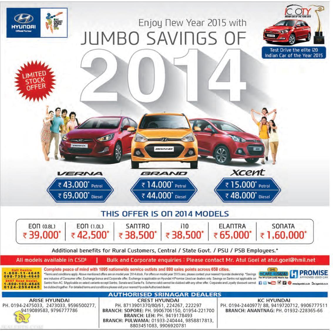 Hyundai Jumbo Savings of 2014, this offer is on 2014 Models