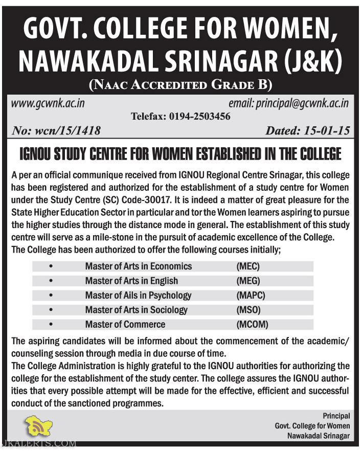 IGNOU STUDY CENTRE FOR WOMEN ESTABLISHED IN NAWAKADAL COLLEGE SRINAGAR