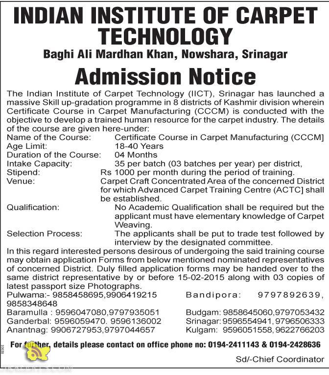 ADMISSION IN INDIAN INSTITUTE OF CARPET TECHNOLOGY SRINAGAR