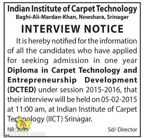 Indian Institute of Carpet Technology DCTED Interview notification