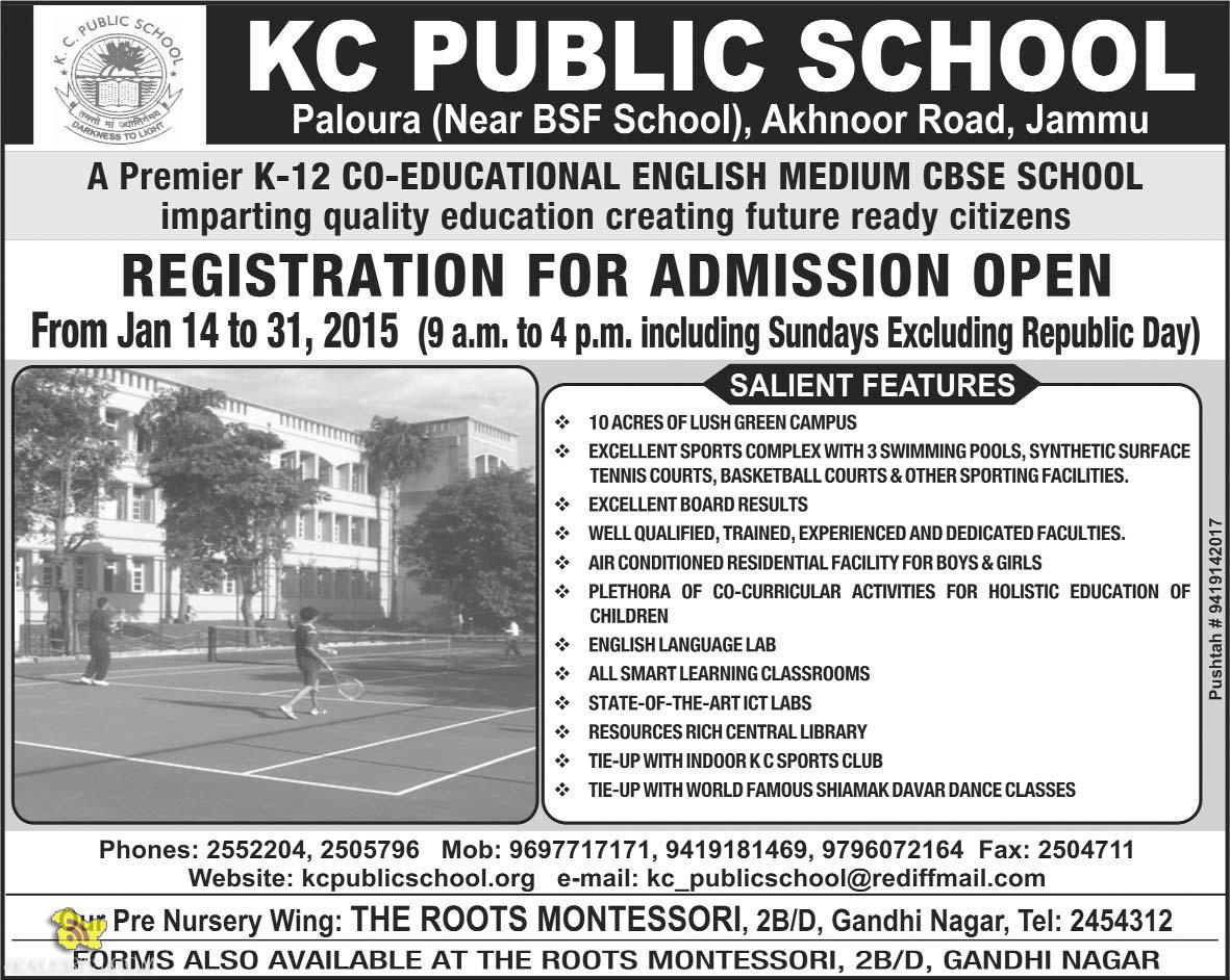 KC PUBLIC SCHOOL REGISTRATION FOR ADMISSION OPEN 2015