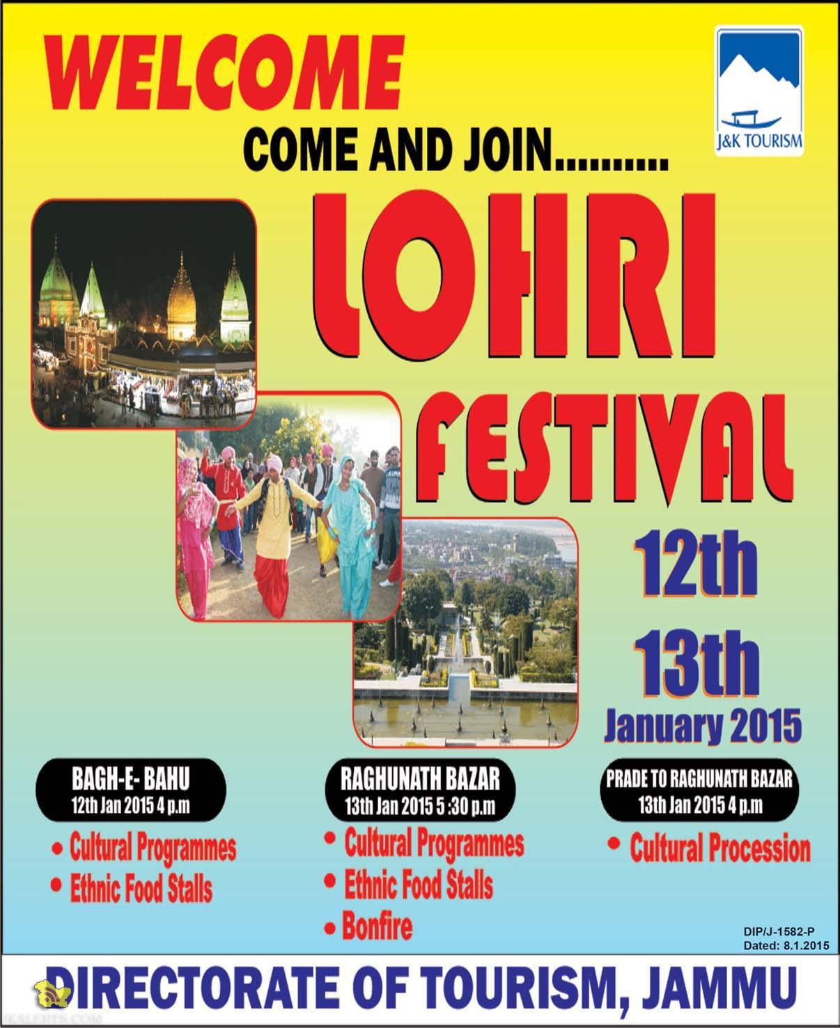 LOHRI FESTIVAL IN JAMMU BAGH-E-BAHU, RAGHUNATH BAZAR, PRADE